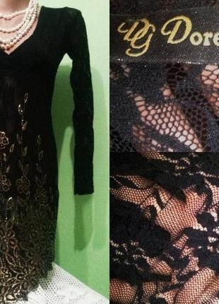 Блуза гипюровая с золотыми элементами 8- 10 размер