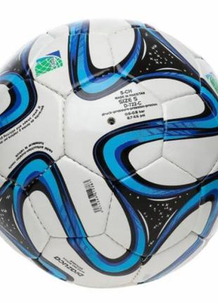 Мяч игровой футбольный