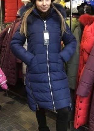 Женское пальто/пуховик