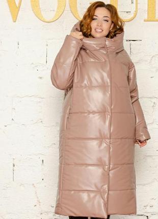 Тёплая зимняя куртка пальто на синтепоне большие размеры