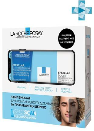 La roche-posay effaclar ефаклар набор для проблемной кожи лица