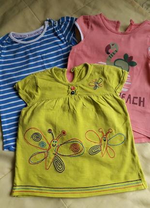 Набор футболок для девочки 1 год