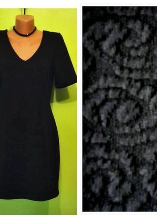 Маленькое черное платье atmosphere 10,12, 14 размер