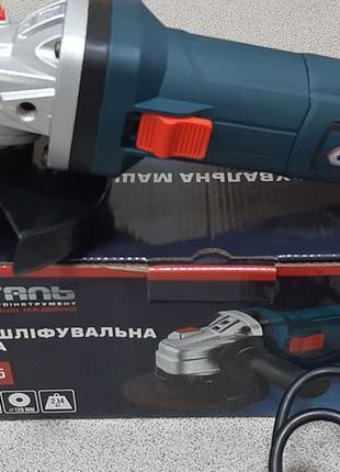 Болгарка (УШМ) Сталь КШМ 85-125 125 мм ,850 Вт гарантия 3 года