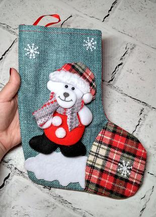 Новогодний носок для подарков, Мишка