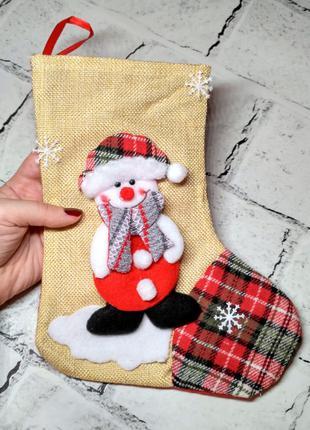 Новогодний носок для подарков, Снеговик