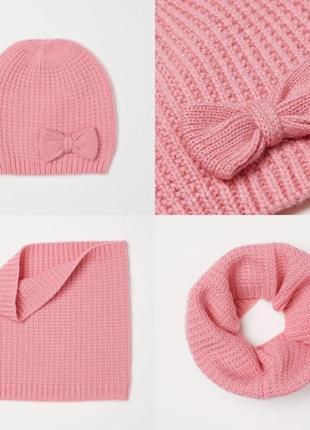 Комплект на девочку шапка и хомут h&m демисезон