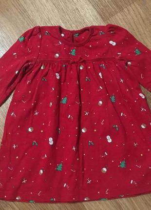 Детское новогоднее платье до года