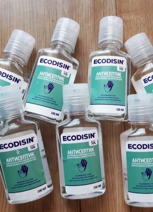 100мл Антисептик Санитайзер Дезинфектор для рук кожи ECODISIN 70%