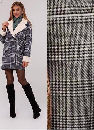 Тёплое женское пальто на зиму