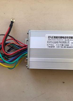Контроллер 48v-60v-64v 500w для электровелосипеда