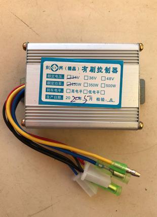 Контроллер 24v 250w новый