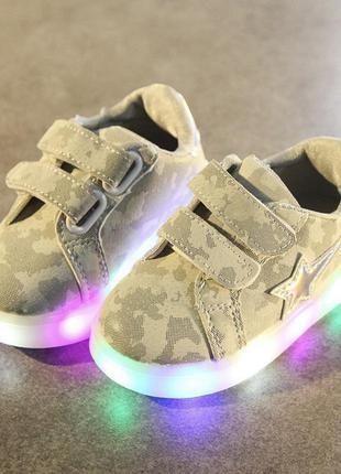 Кроссовки светящиеся кеды led подсветка гламур