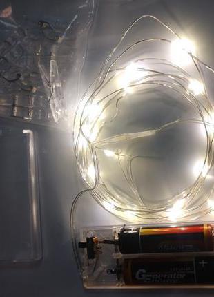 Гирлянда с прищепками для фото, декора 2 м