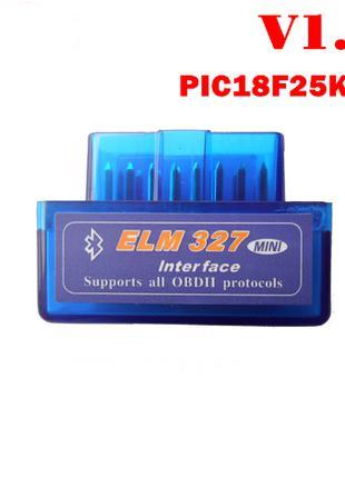 Адаптер Elm327 v1.5 ДВУХПЛАТНЫЙ  Bluetoothi Android Windows