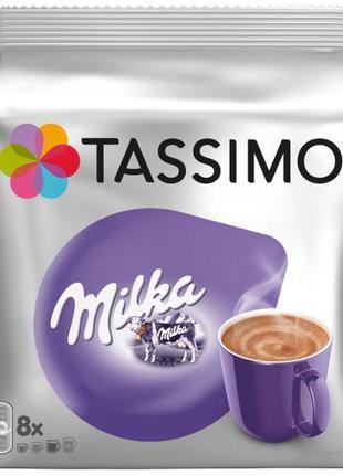Tassimo капсулы кофе
