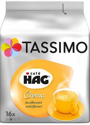 Tassimo Coffe Shop капсулы кофе