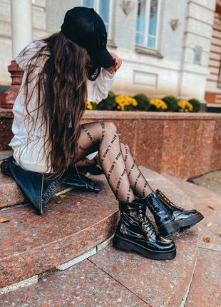 Женские модные ботинки.
