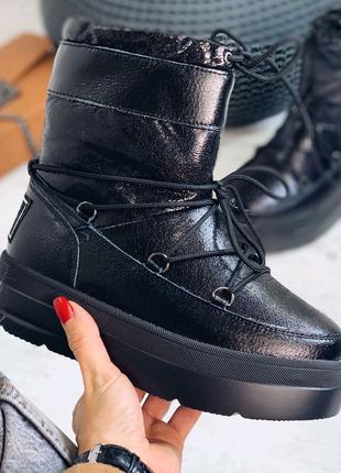 Женские удобные ботинки.