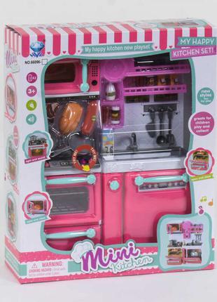 Игровой набор мини кухня с бытовой техникой и утварью 66096
