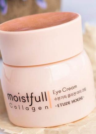 Крем с коллагеном Etude House Collagen Moistfull Cream, 25 мл