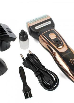 Мужской триммер бритва аккумуляторная для стрижки волос и бороды