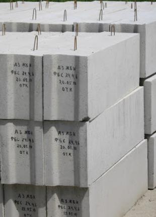 Фундаментні блоки ФБС 12-6-6
