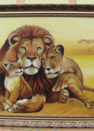 Картина Львы.