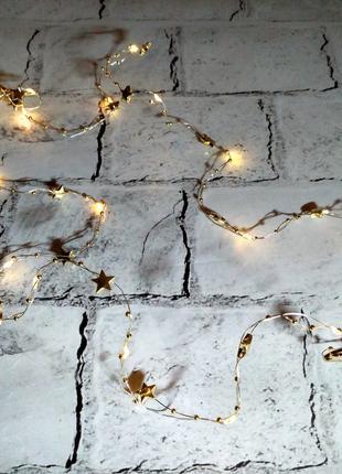 LED гирлянда Звезды, теплый свет, желтая, 2 метра