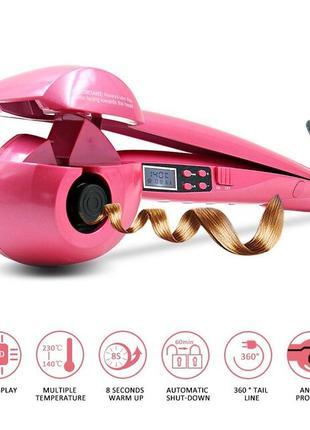 Автоматическая плойка для волос, с индикатором. Стайлер.