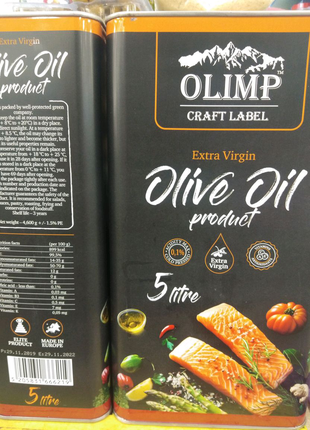 Масло оливковое 5 л
