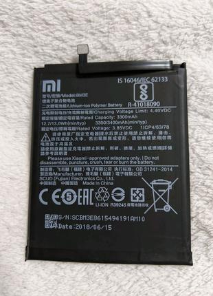Оригинальная батарея Xiaomi Mi8 BM3E