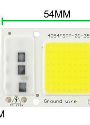 Светодиодная LED матрица 20 вт