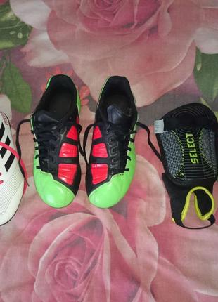 Бутси (копачкі) Nike, Adidas