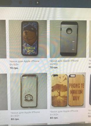 Чехол для Apple iPhone 6+ 6s+