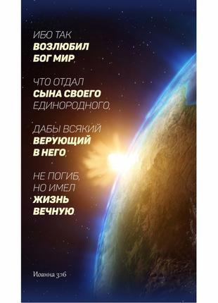 Обогреватель-картина инфракрасный настенный ТРИО 400W 100 х 57 см