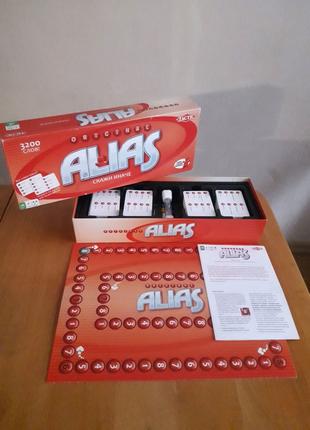 Настольная игра  Alias (Алиас/Элиас/Скажи иначе) Веселая игра