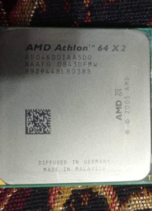 Процесор Athlon 64 X2 4600+