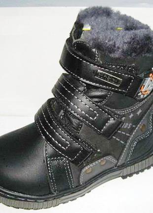 Зимние кожаные ботинки мальчикам цигейка