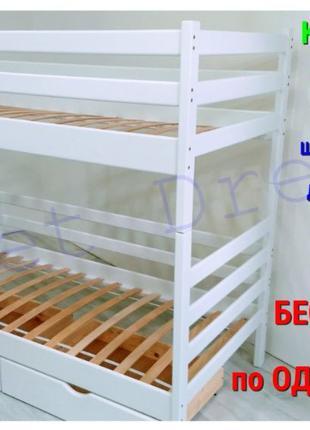 Кровать детская Соня двухъярусная белая с ящиками 80 / 190 и 9...