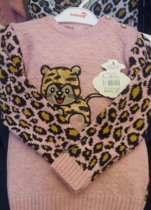 Детский свитер Тигруля , Турция  возраст 1-4 года, цвета разные о