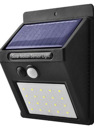 Настенный уличный светильник 6009-20SMD С Датчиком Движения .