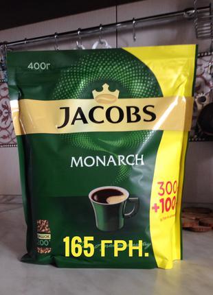 Кофе растворимый Якобс Монарх. БРАЗИЛИЯ, высший сорт, Jacobs 400