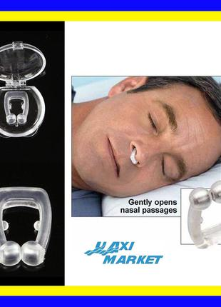 Антихрап клипса для носа магнитное силиконовое от храпа апное леч