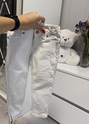 Белые джинсы скины 🌸