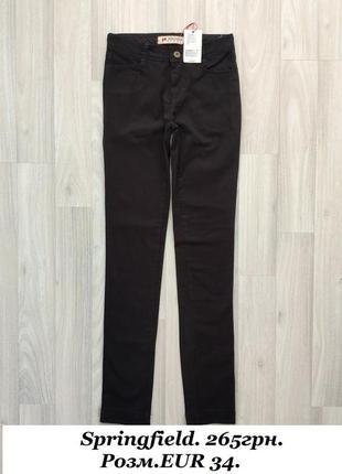 Женские джинсы брюки распродажа