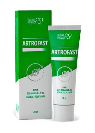 ArtroFast (АртроФаст) - крем для суставов