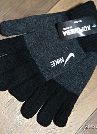 Перчатки мужские на байке серые чёрные