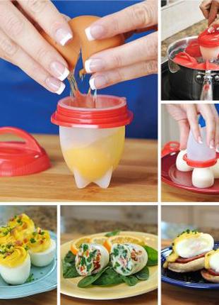 Формочки для варки яиц без скорлупы EGG Boiler