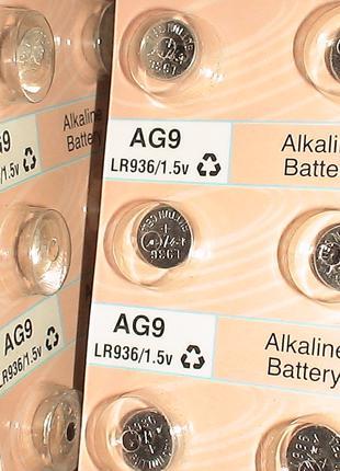Батарейка GP AG 9,394, 380, LR936, 936, SR936SW, G9